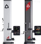 高度仪TRIMOS V7上海供应商