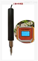 SYE-CG09土壤PH传感器