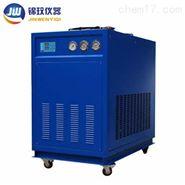 实验室用小型冷水机 进口品牌压缩机