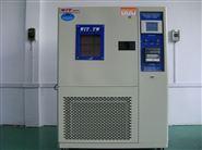 恒温恒湿试验箱测试机生产厂家选购要点