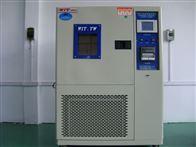 东莞科迪现货提供大学科研检测恒温恒湿机