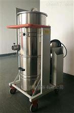 CNC加工吸鋁屑工業吸塵器