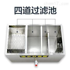地埋式油水分离器