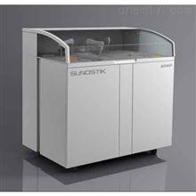 SUNMATIK-9050賽諾邁德分離式全自動生化分析儀