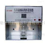 不銹鋼自動蒸餾水器
