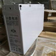 6FMX-150C双登蓄电池6FMX-150C厂家报价