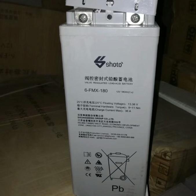 双登蓄电池6FMX-170全新