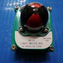 TMS-310气动阀门限位开关