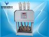 HCA-100型恒温消解器(6孔)