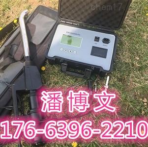 油烟直测MC-7020型便携式快速油烟监测仪