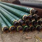 四川省成都市蒸汽直埋复合保温管出厂价格