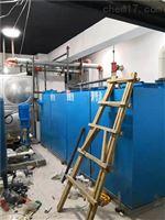 一体化医疗 污水处理设备