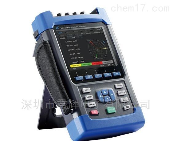 电源电能质量分析仪E6500