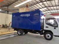 江西贛州一體化污水處理設備