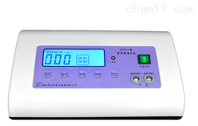 9型紫外线治疗仪