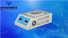 HCR-100石墨消解器
