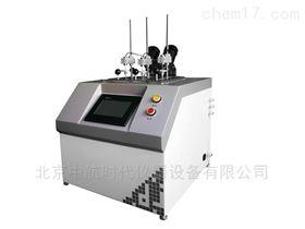 热变形温度/维卡软化点温度试验仪