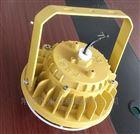 LED防爆灯25W吸顶式防爆LED应急灯