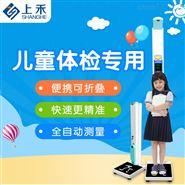 供应儿童身高体重测量仪