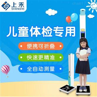 SH-700G医用儿童身高体重电子秤