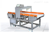 食品金属检测机生产厂家