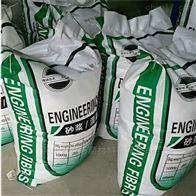 加工聚丙烯纤维执行标准