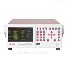 PPA5520英国牛顿 N4L PPA5520 高精度功率分析仪
