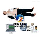 TAH/BLS850電腦高級心肺復蘇、AED除顫儀模擬人