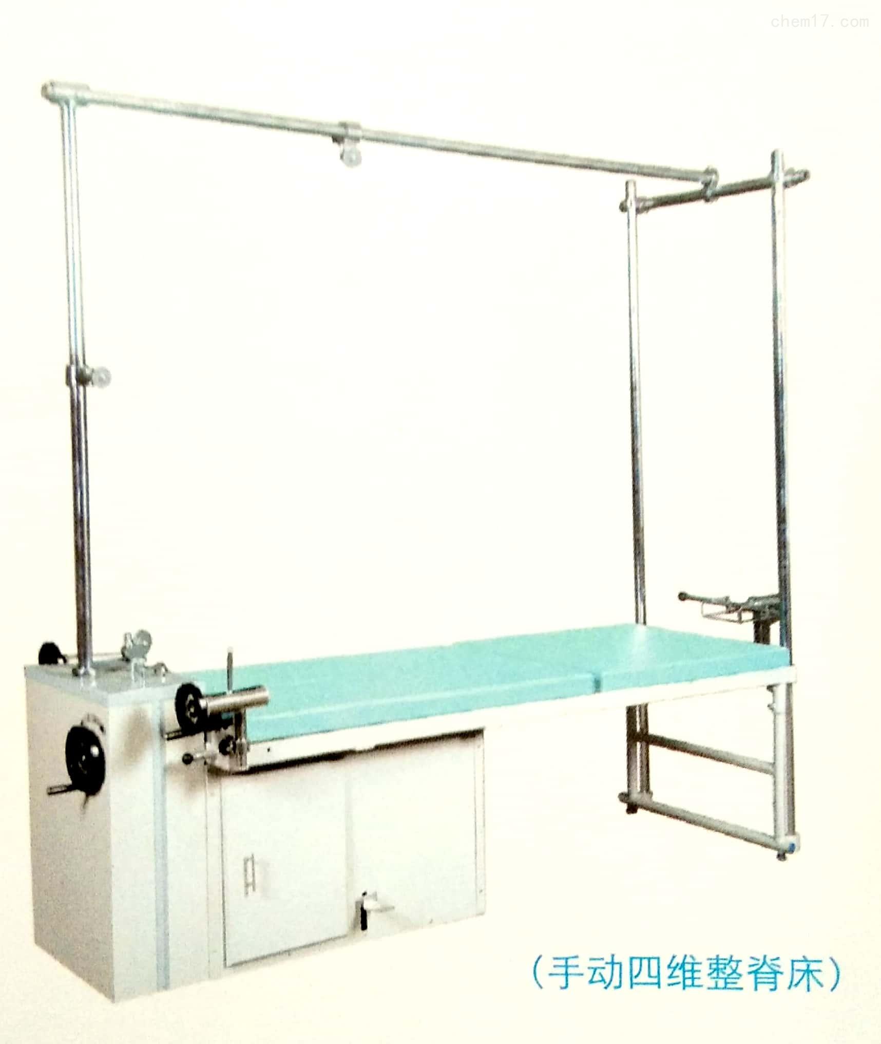 IBS型脊柱牵引康复床