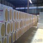 1200*600优质屋面防水玄武岩棉复合板