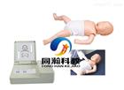 TAH/ACLS145高級多功能新生兒綜合急救模擬人心肺復蘇