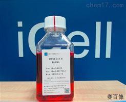 iCell-0010M199培养基
