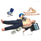 TAH/ALS10800高級心肺復蘇AED除顫模擬人