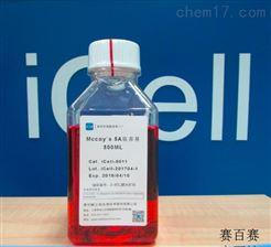 iCell-0011Mccoy's 5A 培养基