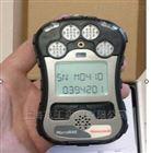 华瑞PGM-2680四气体检测仪