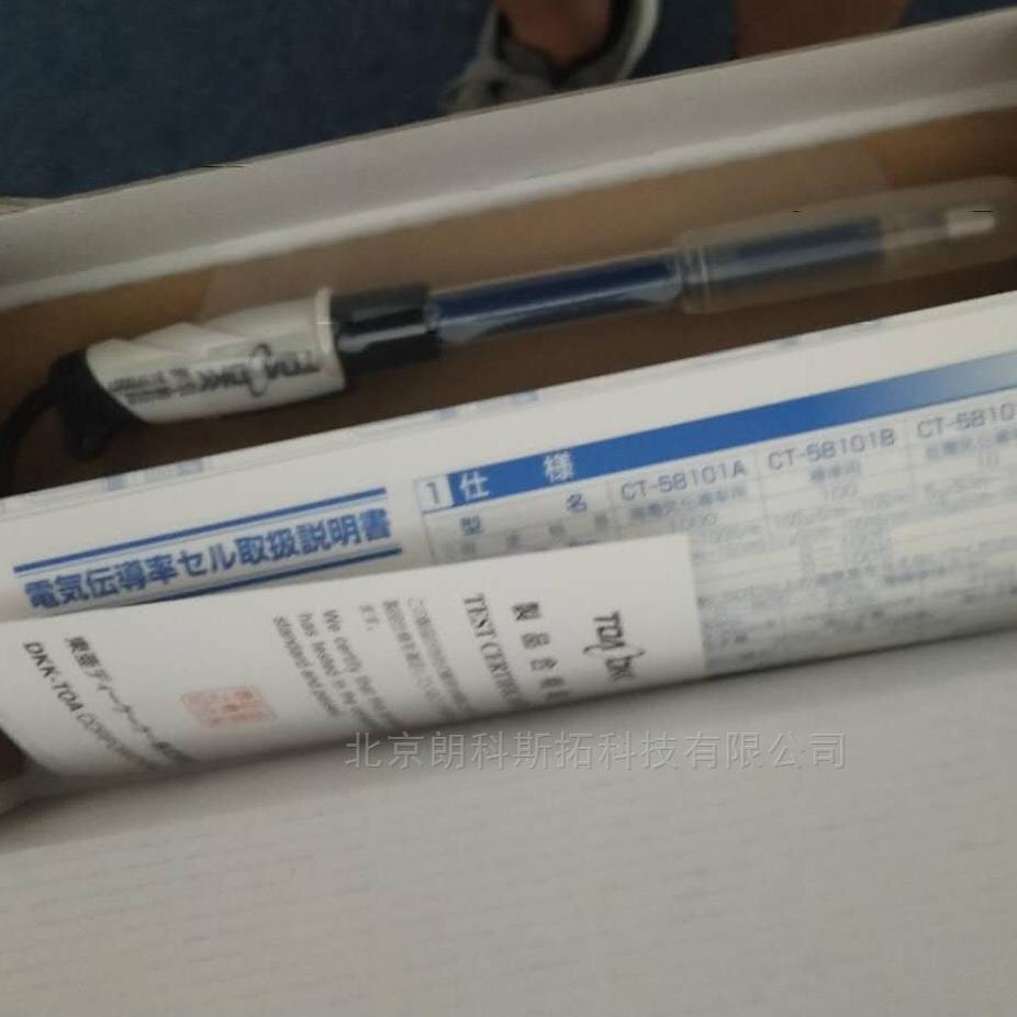日本TOA-DKK东亚电波工业电极PH计