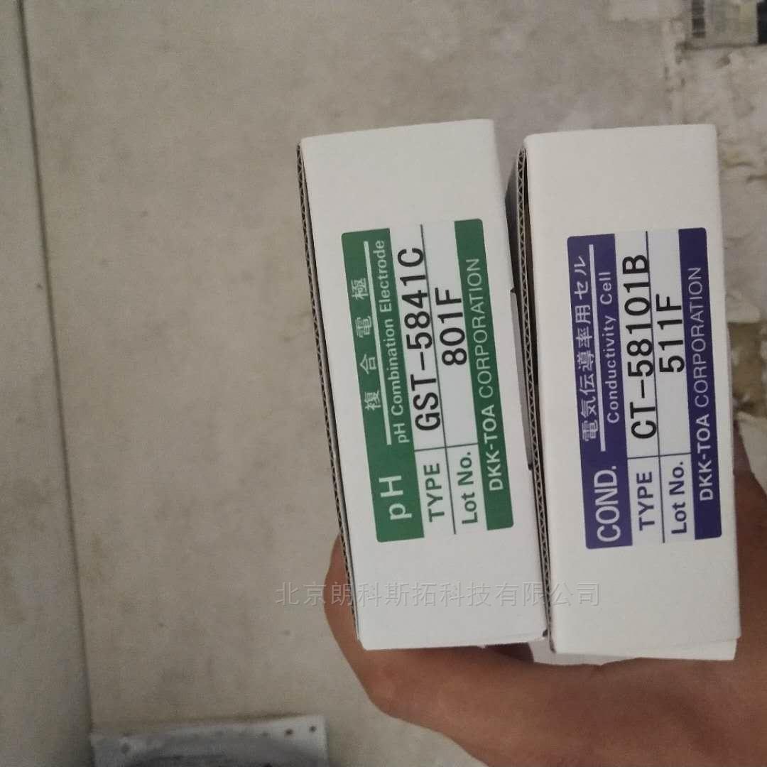 日本TOA-DKK东亚电波PST-2739C工业电极PH计