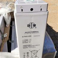 6FMX-200双登蓄电池6FMX-200销售价格