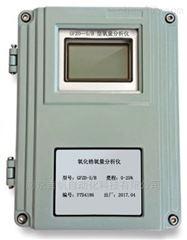 GFZrO2-B壁挂式氧量分析仪