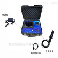 便携式油烟检测仪 生产厂家