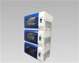 Stab S1可叠加式小容量全温振荡培养箱