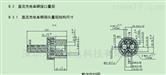 GB/T34657.1-2017直流充電車輛插頭量規
