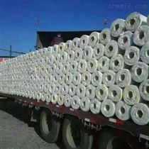 现货供应保温隔热32*20mm硅酸铝管