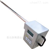 LB-7025A型便携式油烟检测仪:路博