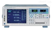 WT3001E横河WT3000E系列 WT3001E 高精度功率分析仪