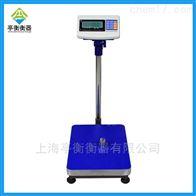 英展TCS-W-150电子台秤,150kg/50g电子秤