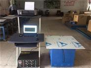 高频5000HZ电磁式振动台/垂直振动试验台