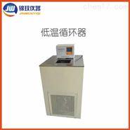 DHX-1508低溫恒溫循環器