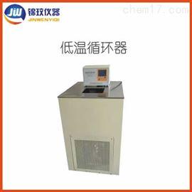 HX-1508超低温循环器