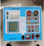 上海互感器伏安特性测试仪推介厂家